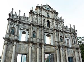 Southeast-China-Maritime-Silk-Road-Tour-Shanghai-Macau-St.PauLs-Macau