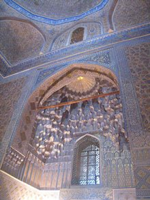 Central-Asia-Tour-Church-Turkmenistan-Uzbekistan-Tajikistan
