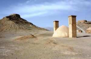 Yazd Tower of Silence