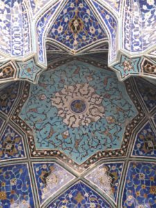Iran tour tile ceiling