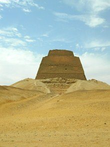 Medium pyramid Egypt