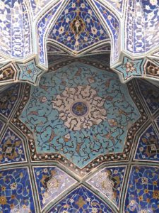 Iran tour educational tour