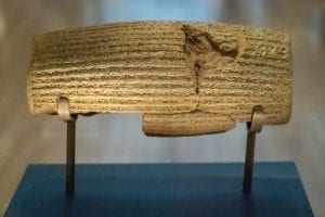 Cyrus cylinder British Museum archaeology tour Silk Road tour