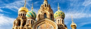 church of Spilled Blood silk road tour archaeology tour museum tour