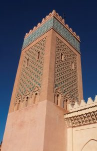 Marrakesh mosque Morocco tour Spain tour Moors