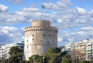 Thessaloniki White Tower Archaeology tour